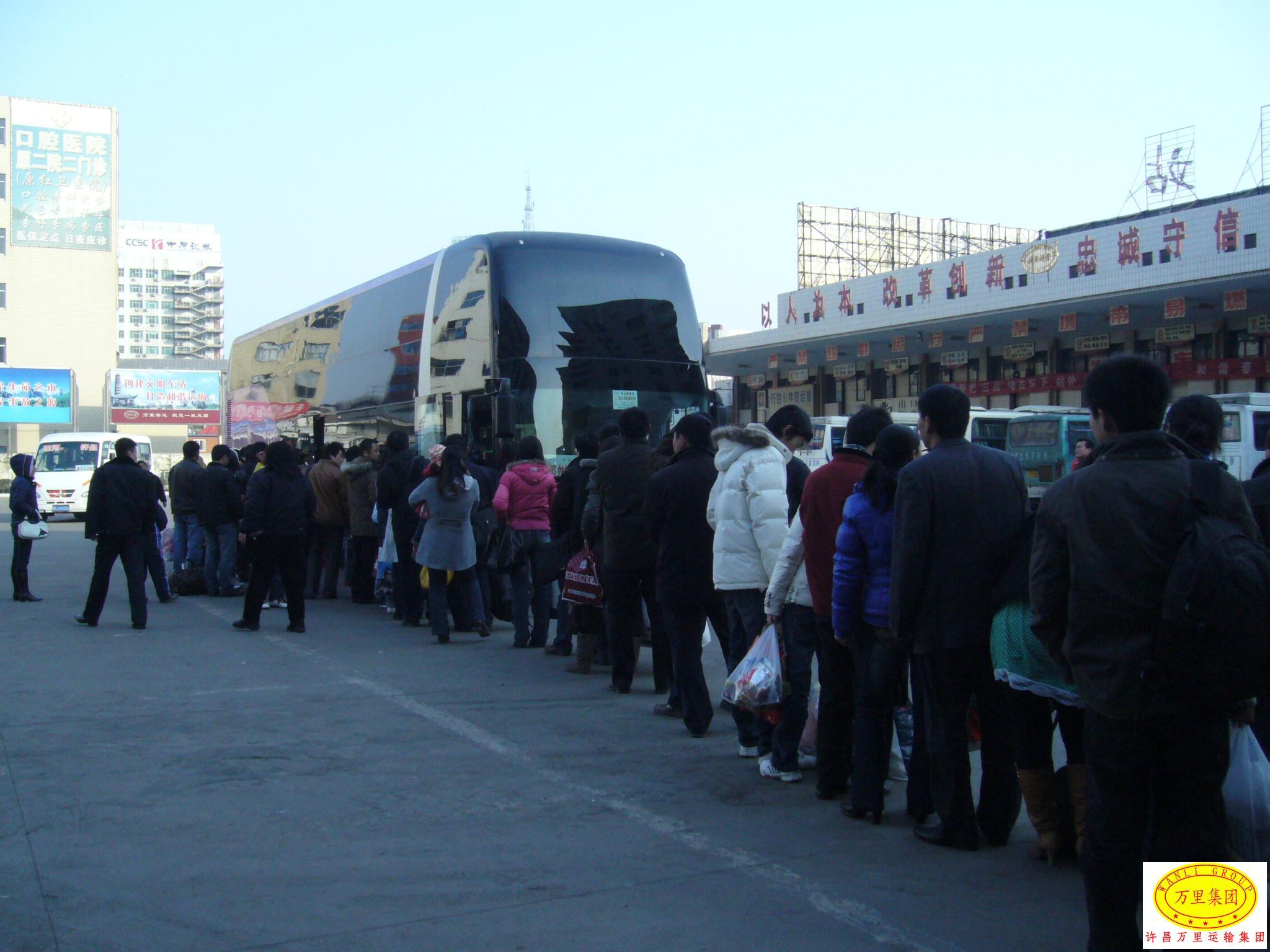 许昌中心汽车站节后迎来春运返程高峰