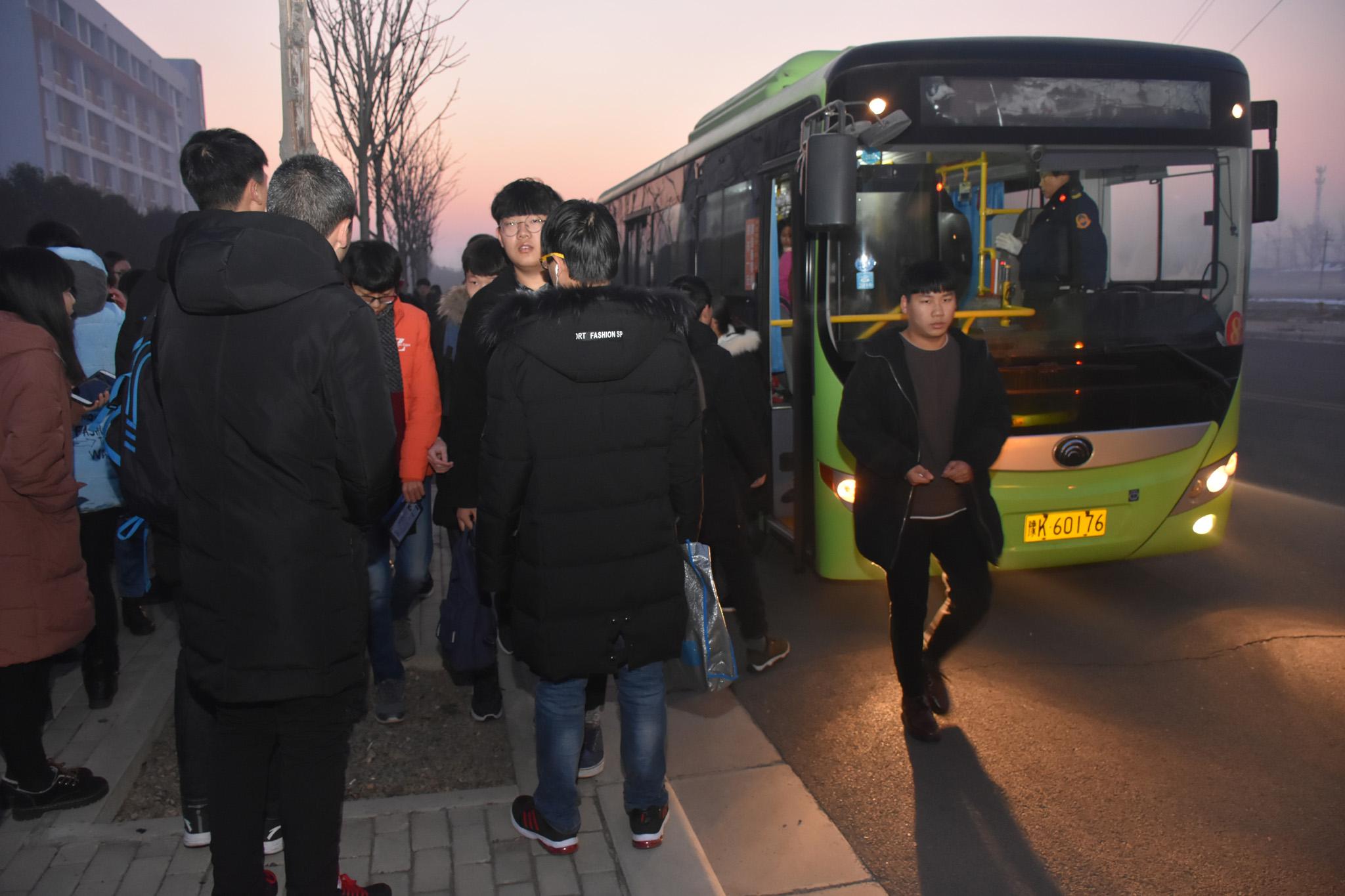 禹州市公共学业高中v学业普通高中网名微信交通群全力图片