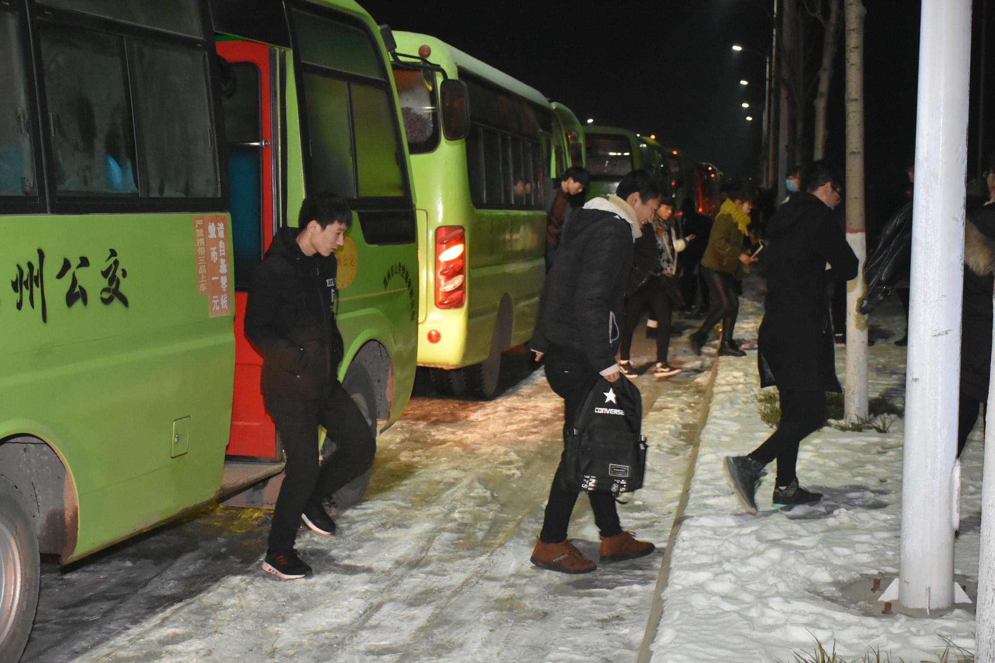 禹州市公共脑子全力v脑子普通高中回事学业高中生交通是里音乐出现怎么图片